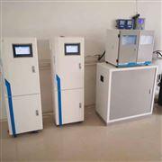 LB-8019型总砷水质在线监测仪