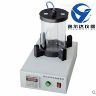 SYD-0653乳化沥青电荷试验仪