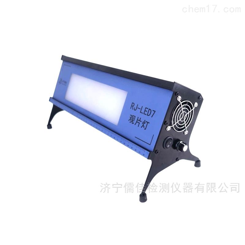 臺式工業LED觀片燈