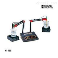 HI255六合一多参数台式测定仪
