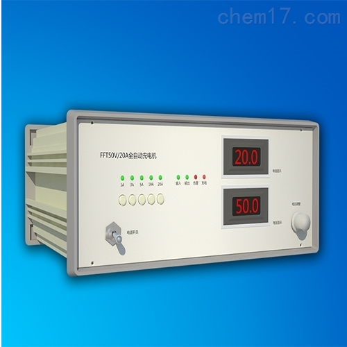 AGV智能充电系统