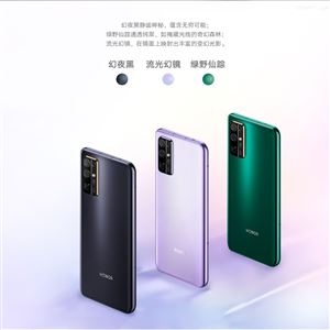 5G华为防爆手机带NFC石油化工单位可用
