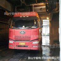 ACX广东工厂定量装车皮带秤