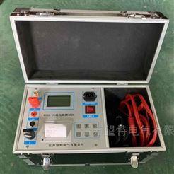 WTHL--100A回路电阻测试仪