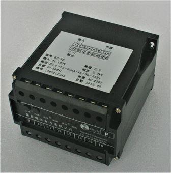 S3(T)-FD,S3-FD,N3-FD频率变送器