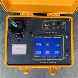 WTYBL- III氧化锌避雷器综合测试仪
