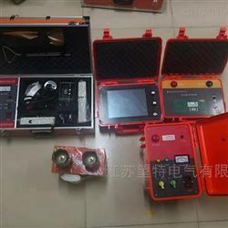 脉冲·电缆故障测试仪