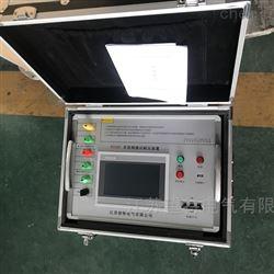 WTDBP| 电子式感应耐压试验装置
