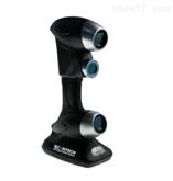HSCAN300手持式激光三维扫描仪