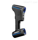 AXE-G7全局式三维扫描仪