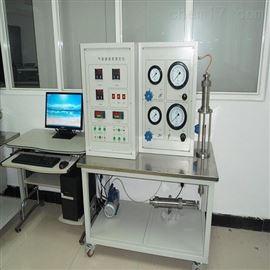 ZRX-26491气体渗透率检测仪
