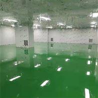 HZD山东洁净净化工程设备调整安装