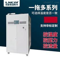 KRYP-60W高低溫度循環試驗冷卻裝置的幾項原則
