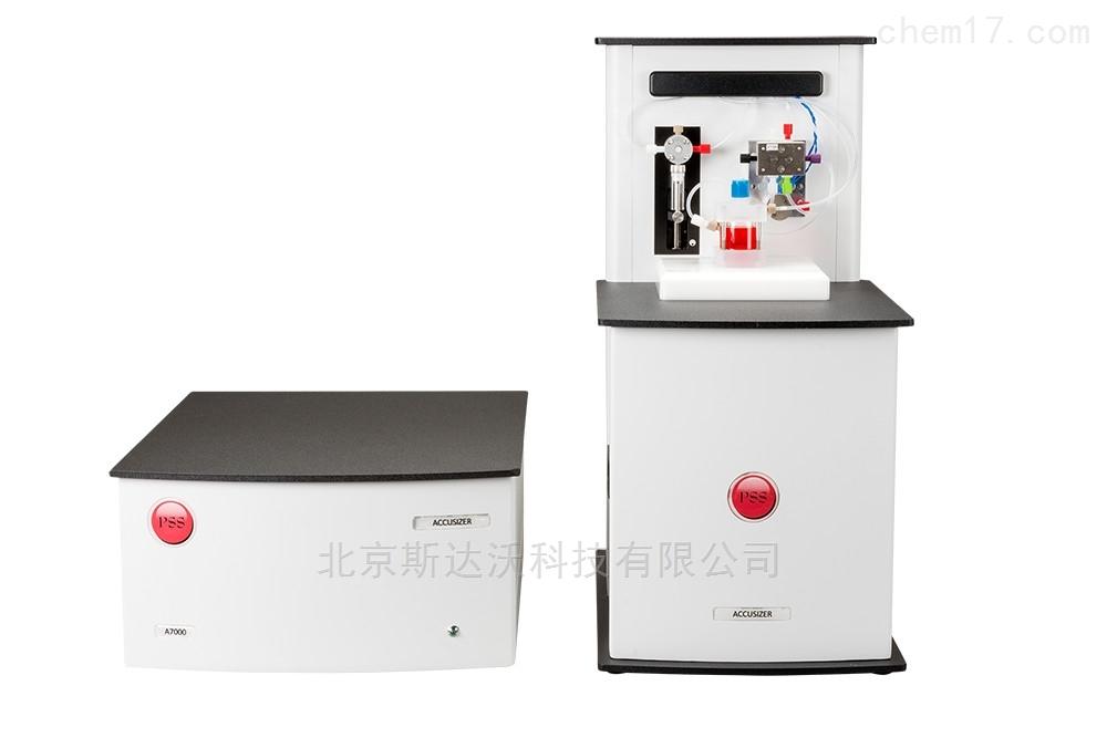 自动稀释高浓度大颗粒计数器 A9000 FX-MD
