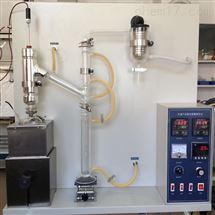 MHY-30344减压蒸馏测定仪