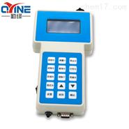 手持式PM2.5濃度檢測儀QYH-PM2.5生產廠家