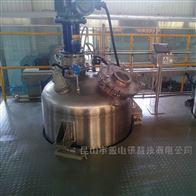 ACX徐州不锈钢反应釜称重