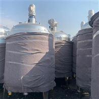 二手1吨 2吨 3吨 5吨升电加热反应釜 搅拌罐
