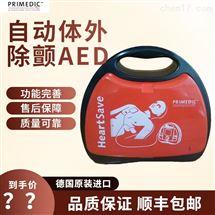 进口普美康AED除颤仪
