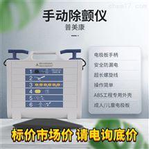 Defi-B普美康除颤仪自动体外除颤器AED