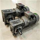 NMRV050/15+0.55KW涡轮蜗杆减速电机