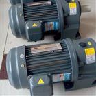CH32-1500W-60S齿轮减速电机CH32-1.5KW-60S大量供应