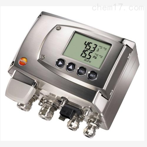 TESTO进行流量计算的压差变送器