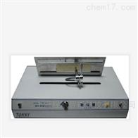 CSI-98321表面燃烧试验仪