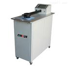 数字织物透气仪/无纺布透气测试仪