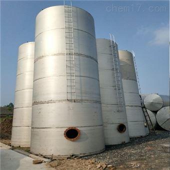 二手磷酸储罐