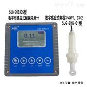 感應式鹽酸濃度計  SJG-2083CS