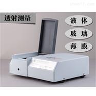 CS-810透射液体分光测色仪