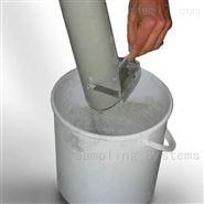 Samplingshop 水泥采样器
