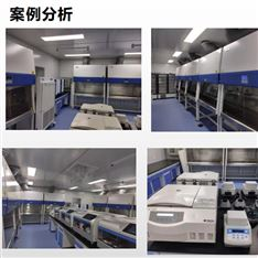 PCR實驗室核酸檢測儀器設備