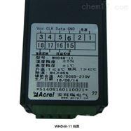 安科瑞WHD72-11/M面板式温湿度控制器