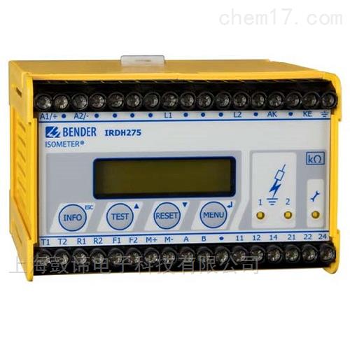 绝缘电流监视仪IRDH275B-435