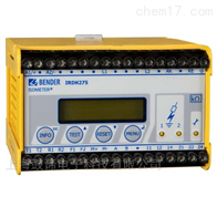 B91065105绝缘电流监视仪IRDH275B-427
