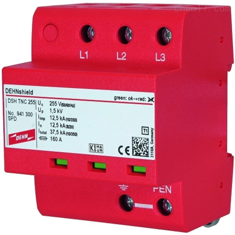 DEHN电源防雷器DSH B TNC 255 FM浪涌保护器
