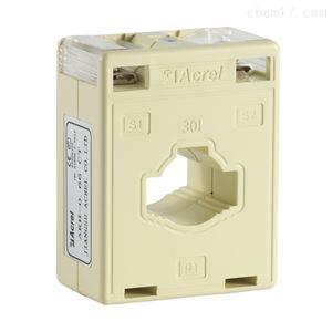环网柜用电流互感器
