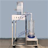 DYS042饱和导水率实验仪(土壤渗透仪)水文地质学