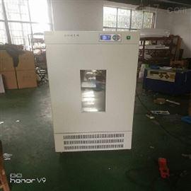 ZRX-30286带打印培养箱