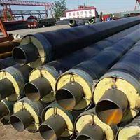 DN300鋼套鋼蒸汽供熱管道保溫結構成型