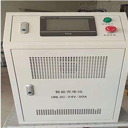 48V50A自动伸缩充电站