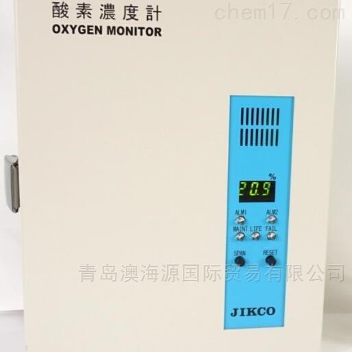UOX-B2A气体监测器氧气浓度计日本进口