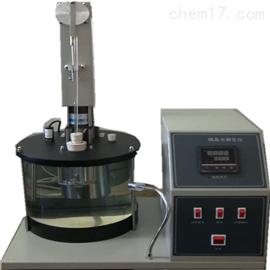 ZRX-17724燃料中间体结晶点测定仪