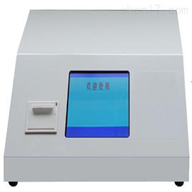 ZRX-17723油品硫分析仪