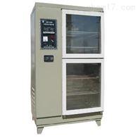 40A砂浆标准养护箱