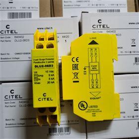 法国CITEL浪涌DLUH-48DBC西岱尔信号防雷器DLU2-170电涌保护器热卖