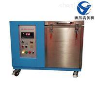 DR-5全自动低温柔度试验仪