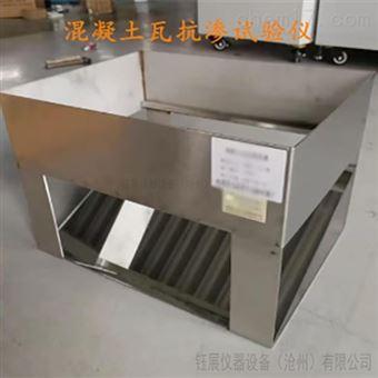 HMP-19混凝土渗透系数检测仪